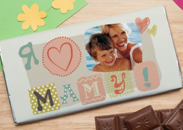 Шоколадная открытка люблю маму