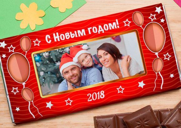 Шоколадная открытка новогодняя