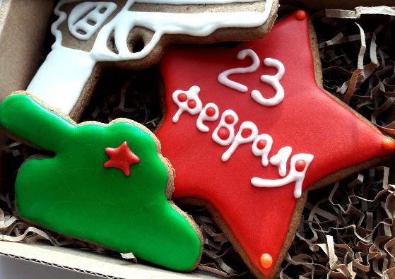 Подарки своими руками любимому на 23 февраля