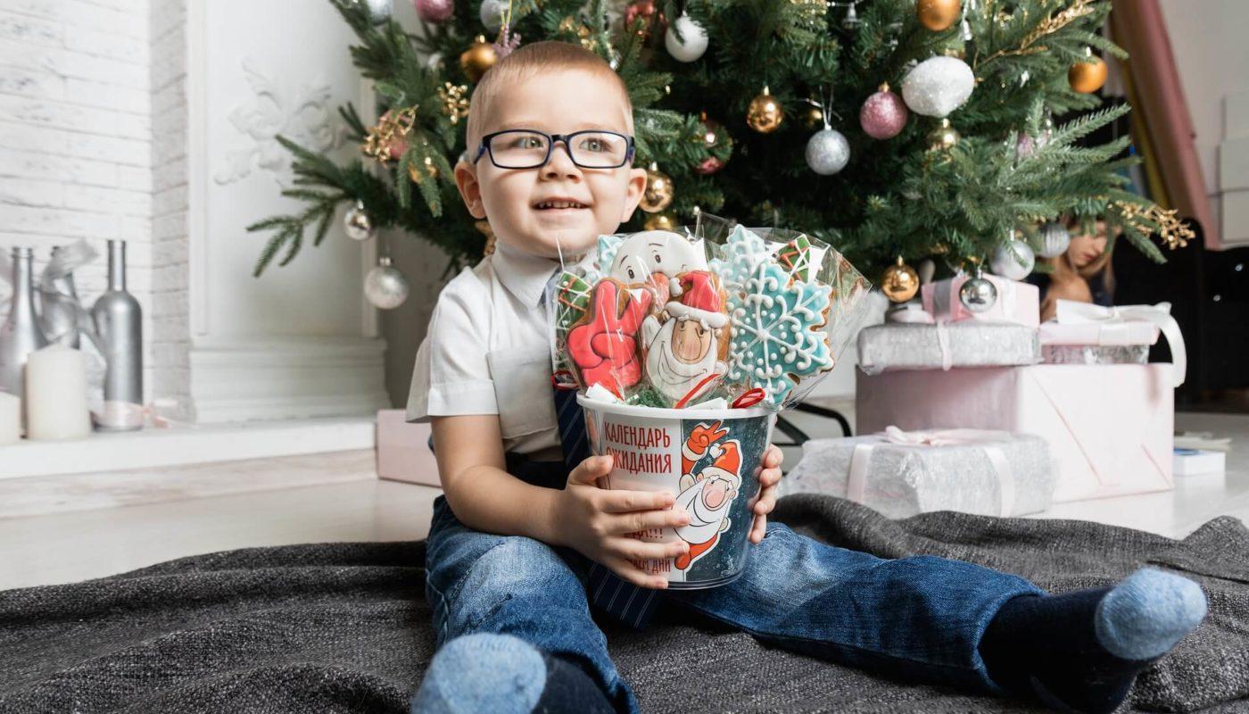 Подарок сыну