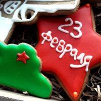 Что подарить любимому на 23 февраля? Список идей