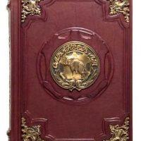 Эксклюзивные подарочные издания книг